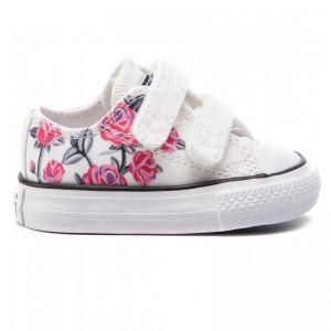 763545C White/Racer Pink
