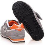 Pantofi sport NewBalance KG574 Grey